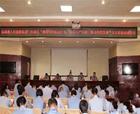 """柘城县检察院开展""""规范司法行为推动转型发展?#30887;?#35770;会"""