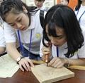 台湾学生这样看大陆