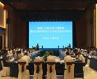 新建三門峽至洋口港鐵路鹿邑至宿州段預可行性研究報告評審會在永城市召開