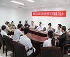 商丘市中心医院医生吉世军赴新疆开展对口援疆工作