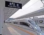 這條鐵路一通車商丘到杭州僅需三小時!