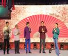 林河建廠66周年 中國廣播藝術團團長馮鞏帶隊助威慶典