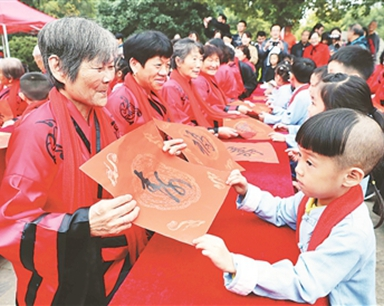 重阳节来临之际 合肥各地举办活动欢度重阳节