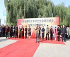 河南省模特藝術研究協會商丘協會虞城分會揭牌儀式成功落幕