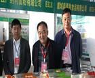 盧師傅受邀參加2018第二屆民權?中國好糧油產銷對接博覽會
