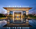 上坤·红星天铂致力打造高品质、高端住宅小区(内?#20132;?#22411;解读)