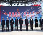 """商丘市公安局舉行""""警保聯動、服務群眾""""活動啟動儀式"""