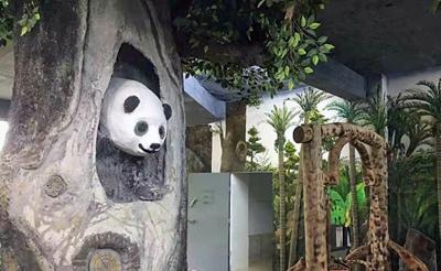 """""""海野动物狂欢季""""将启动 两只大熊猫即将落户海南"""