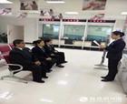 中原銀行商丘睢陽路支行大力開展反假幣培訓及宣傳活動