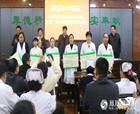 商丘市中医院召开6S精益管理首批科室验收总结暨第二批6S精益管理启动会