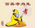 """虞城好媳婦張麗梅:""""婆婆也是俺親媽"""""""