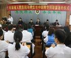 河南省人民醫院與商丘市中醫院舉行專科聯盟簽約儀式