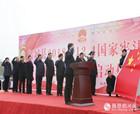 """柘城法院举行""""12.4""""国家宪法日法治宣传活动"""