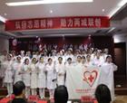 第33個國際志愿者日在商丘市中心醫院隆重舉行