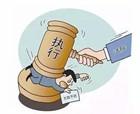 睢縣法院:開著公司卻拒不還款 驚聞拘留忙履行