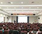 商丘市第一人民醫院召開2018年度研究生座談會