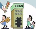 致敬改革開放40周年 商丘興華學校全校師生砥礪前行
