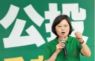 """两岸学界对论: 台湾""""公投法""""恐扭转两岸现状"""
