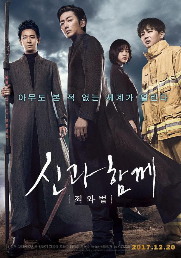 韩国票房:《与神同行》将破千万,《星战8》惨淡
