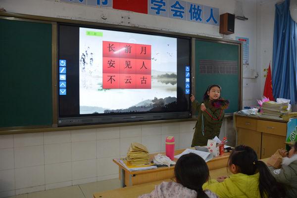 古诗:古今诗歌大迎新小学必备联欢年小学生诵读诗词80首图片