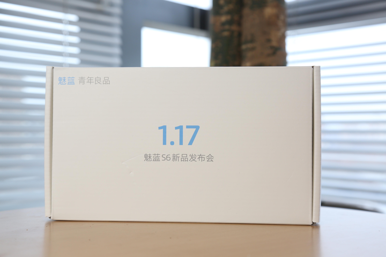 邀请函应该也在暗示魅蓝S6将会是一款很硬很有分量的手机