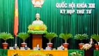 越南2012年通过反腐法案 要求高官公开个人财产