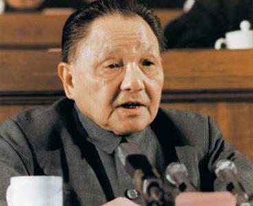 哪段经历对邓小平最终提出改革开放起至关重要作用