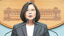 """大陆对台这手段比航母还震撼 台媒:台湾将被""""独立"""""""