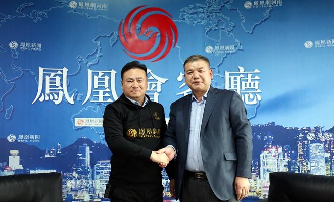 凤凰网河南与目标互动传媒签订战略合作合同