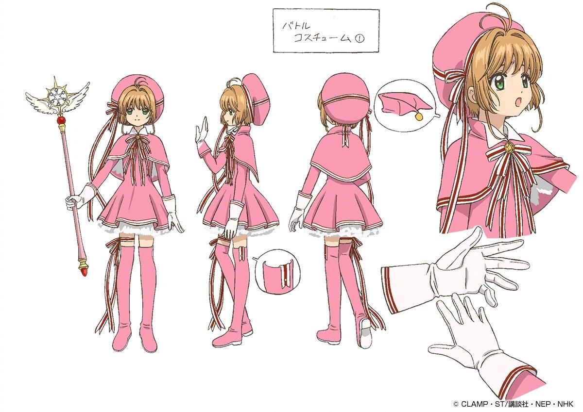 日前释出第2话木之本樱战斗服装设计图,小樱的换装秀又开始了.