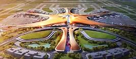 北京新机场航站楼形似五指 商业布局突显中国风