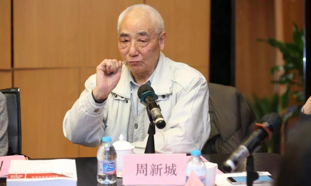 人大教授周新城批张五常、吴敬琏等经济学家鼓吹私有制