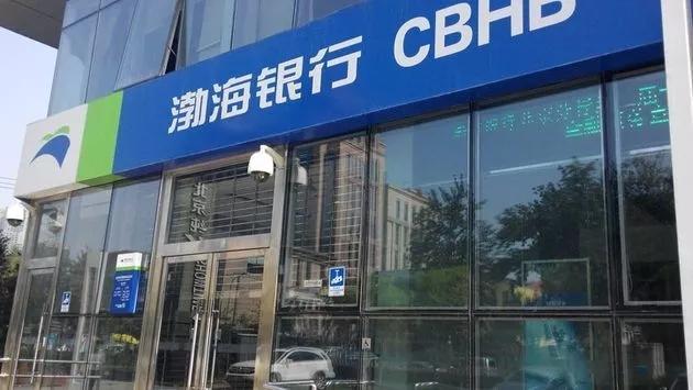 渤海银行被中纪委彻查:公然违纪比送卡本身更恶劣