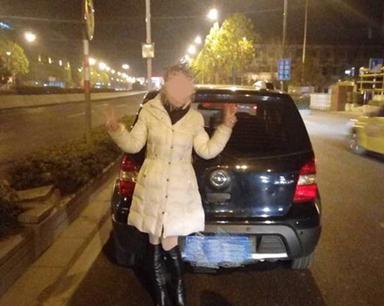 喝嗨了?女司机醉驾被查 被拍照取证时不忘摆POSE