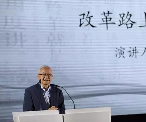 """吴敬琏回应马云""""计划经济"""":只有一种情况下可以实现"""