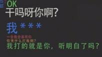 """一段""""雪乡""""导游疑似殴打游客录音曝光"""