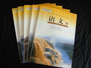 教诲部:高中古诗文背诵引荐篇目由14篇增至72篇