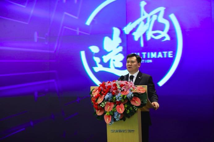 张近东宣布苏宁战略升级:科技、物流跻身八大产业板块