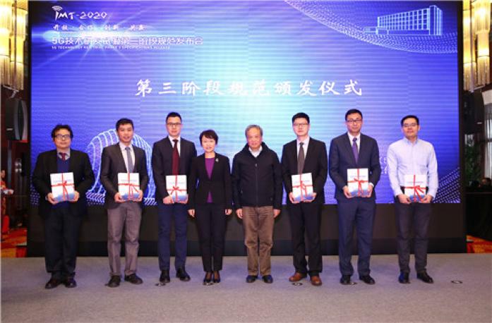 英特尔支持中国5G第三阶段技术研发测试 加速5G商用步伐