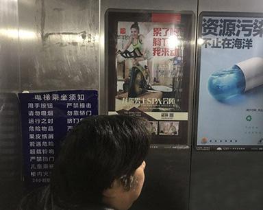 业主吐槽电梯内广告不堪入目:感觉招黄信息发家里了