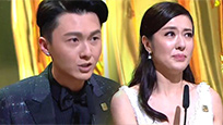 TVB50周年万千星辉颁奖礼 王浩信唐诗咏获视帝视后
