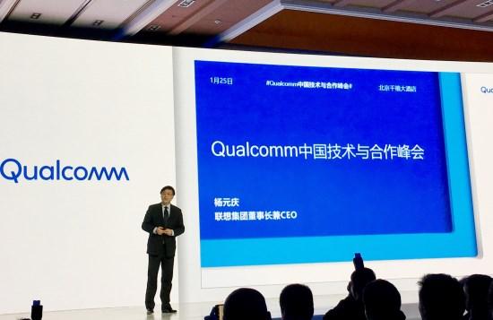 联想CEO杨元庆:5G将推动智能化时代的加速到来