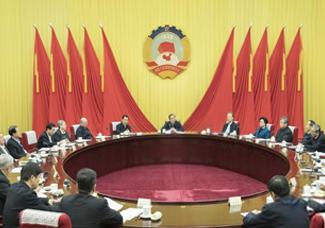 俞正声主持召开国内政协党组会议