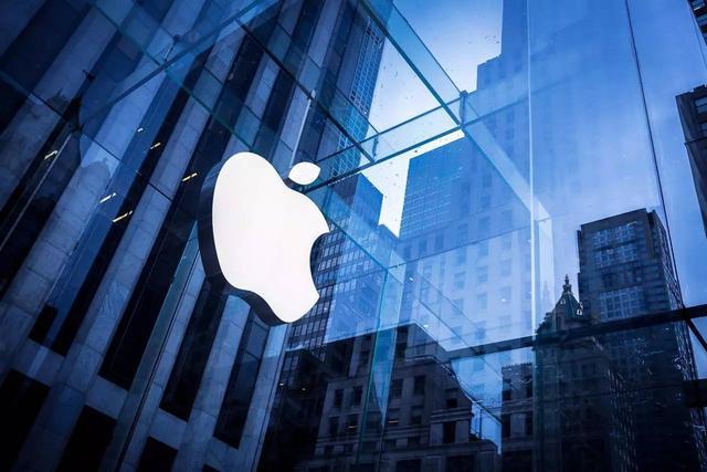 苹果等88家企业将税改获利分给员工 因为算了这笔经济账