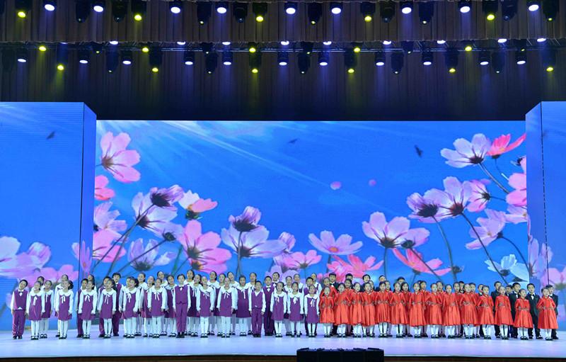 童声合唱《爱的人间》-少年儿童文化艺术基金会举办 爱在人间 大型公