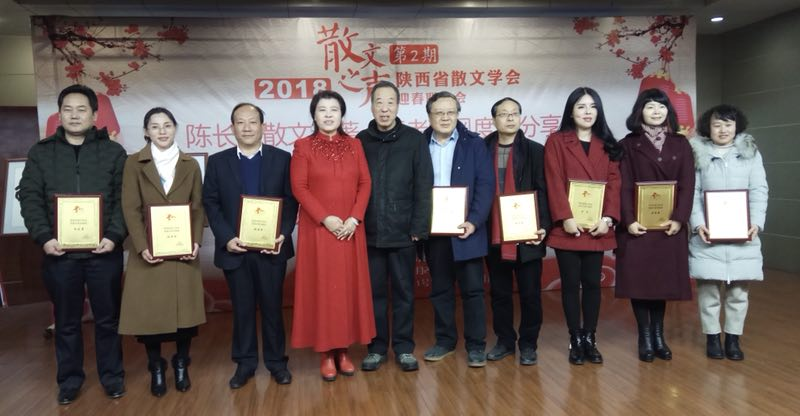 张焕军_资讯  联欢会上,对陕西省散文学会成立以来孙天才,孙亚玲,张焕军,王洁