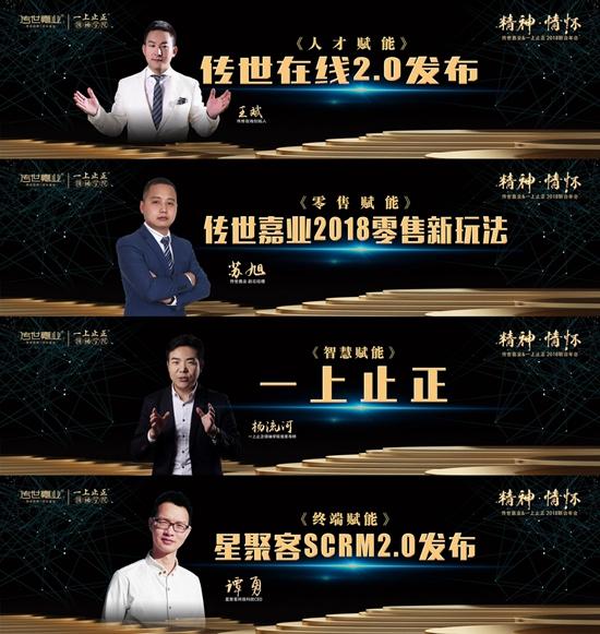 中国家居行业最具智慧的智业控股公司在深成立
