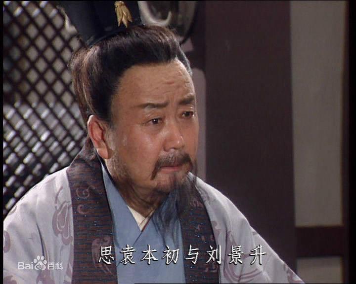 杀了曹操一个儿子,帮另一个夺嫡:这个贾诩实在强!