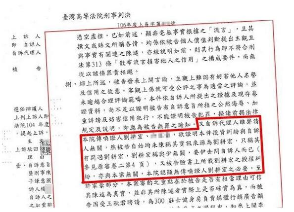 刘畊宏副业再被曝曾陷投资纠纷 周杰伦也躺枪
