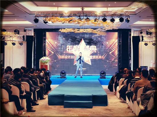 设计美好生活 2018鸿鹄设计年会在上海举办